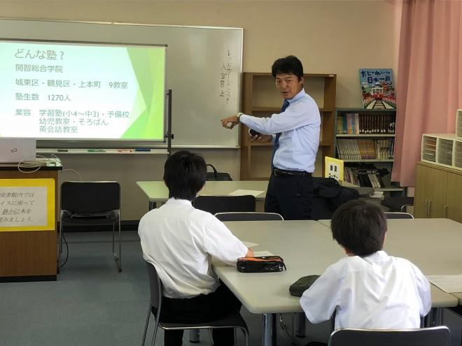 大阪東南ロータリークラブ 大阪市立田島中学校にて出前授業